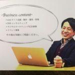 金子 明央 さんのプロフィール写真